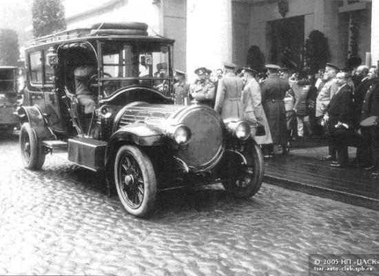 Автомобильная коллекция Императора Николая II