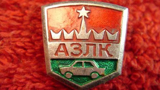 Москвич эмблема