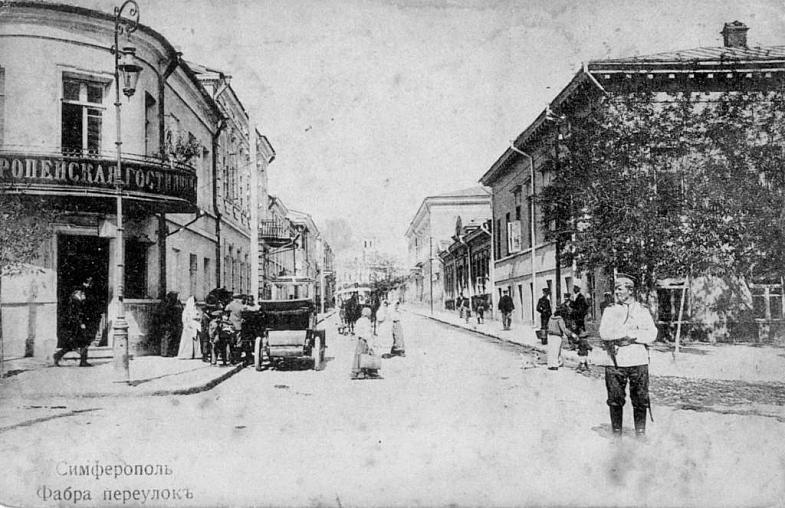 Симферополь 1910