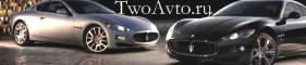 Автомобили, новости и технологии